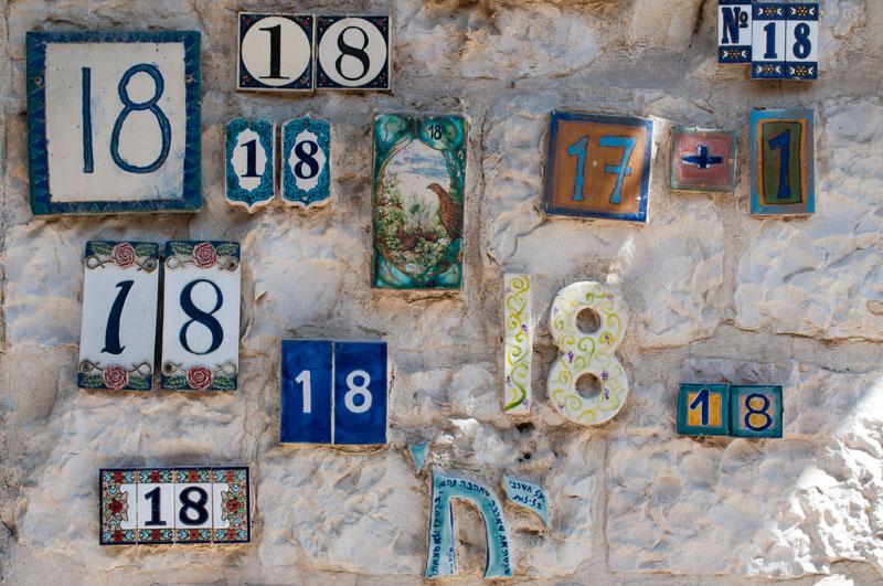 , Nachlaot, Jerusalem, Photography Workshop